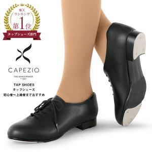 タップシューズ ダンス カペジオ キッズ ジュニア レディース メンズ 黒 ブラック 初心者 初めて スタンダード 靴 タップス 滑り止め 443 danceshoes