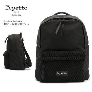 レペット repetto リュックサック バックパック バッグ ダンス レッスン バレエ レディース 黒 Symbole Backpack danceshoes