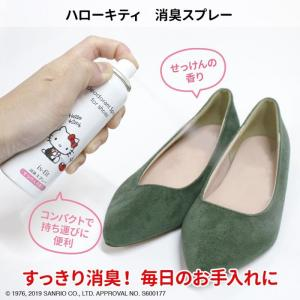 ハローキティ シューズケアシリーズ 消臭スプレー せっけんの香り is-fit イズフィット C080-1148 danceshoes