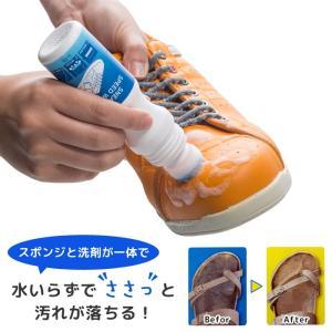 靴用洗剤 スニーカー クリーナー ケア用品 スピードウォッシャー 100ml is-fit イズフィット danceshoes