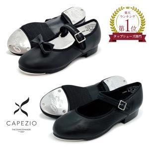 タップシューズ ダンス カペジオ キッズ ジュニア レディース 女の子 女性 ブラック 黒 初心者 リボン 靴 タップス 滑り止め 3800 danceshoes