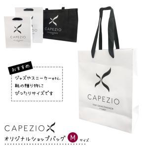ショップ袋 ペーパーバッグ 紙袋 限定 ショッパー ラッピング プレゼント カペジオ Mサイズ danceshoes