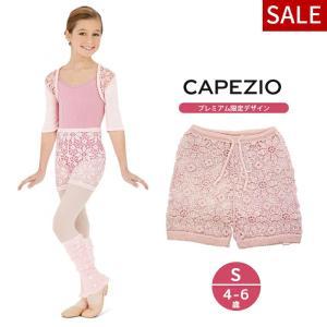バレエ用品 ラブリー バレエ ショートパンツ カペジオ 子供 キッズ 女の子 かわいい 可愛い 限定 格安 安い 激安 CK1020C アウトレットセール SALE|danceshoes