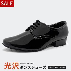 社交ダンスシューズ メンズ 男性 モダン モニシャン DEMO-01|danceshoes