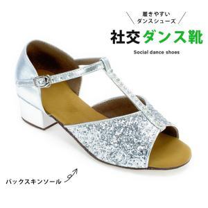社交ダンスシューズ キッズ 子供 モニシャン DFC8021|danceshoes