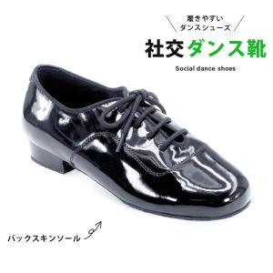 社交ダンスシューズ キッズ 子供 モニシャン DFDC9804|danceshoes
