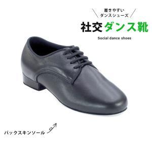社交ダンスシューズ キッズ 子供 モニシャン DFDC9815|danceshoes
