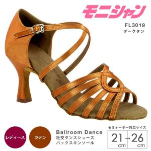 社交ダンスシューズ レディース 女性 ラテン モニシャン DFL3019|danceshoes