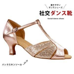 社交ダンスシューズ レディース 女性 兼用 モニシャン DFL310MPG1 danceshoes