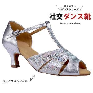 社交ダンスシューズ レディース 女性 兼用 モニシャン DFL310SLG2 danceshoes
