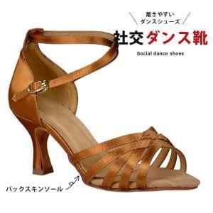 社交ダンスシューズ レディース 女性 ラテン モニシャン DFL3515KB danceshoes