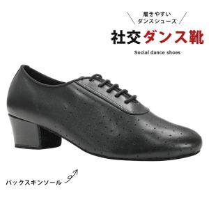 社交ダンスシューズ レディース 女性 ティーチャーズ モニシャン DFLT145 danceshoes