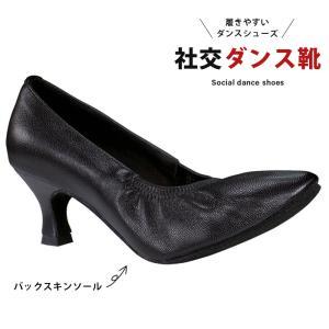 社交ダンスシューズ レディース 女性 モダン モニシャン DFM1104 danceshoes