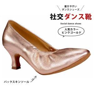 社交ダンスシューズ レディース 女性 モダン モニシャン DFMS10021 danceshoes