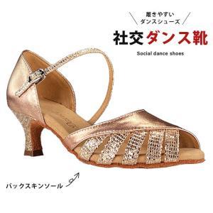 社交ダンスシューズ レディース 女性 兼用 モニシャン DFP01MPG1|danceshoes