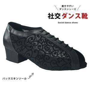 社交ダンスシューズ レディース 女性 ティーチャーズ モニシャン DFT6004|danceshoes