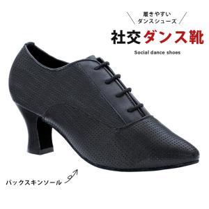 社交ダンスシューズ レディース 女性 ティーチャーズ モニシャン DFT6034|danceshoes
