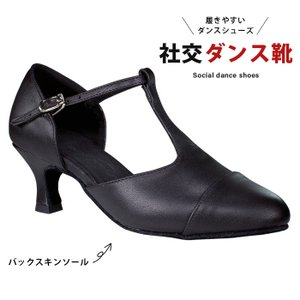 社交ダンスシューズ レディース 女性 兼用 モニシャン DFX5044|danceshoes