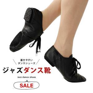 ダンスシューズ ジャズ レディース メンズ 黒 ローカット モニシャン DMJ-6 danceshoes