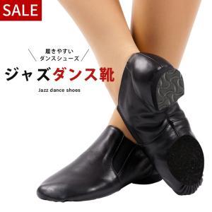 20cm〜27.5cm ダンスシューズ ジャズ チアダンス エレクトーン レディース メンズ キッズ 黒 ローカット DMJ101 格安 安い アウトレットセール SALE danceshoes