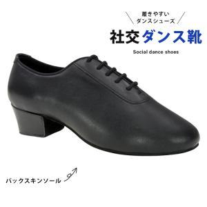 社交ダンスシューズ メンズ 男性 ラテン モニシャン DQDL1|danceshoes