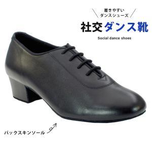社交ダンスシューズ メンズ 男性 兼用 モニシャン DQDLB1 danceshoes