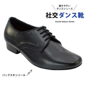 社交ダンスシューズ メンズ 男性 モダン モニシャン DQDM1|danceshoes