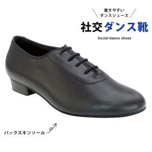 社交ダンスシューズ メンズ 男性 兼用 モニシャン DQDX25|danceshoes