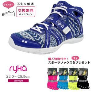 ◆ブランド:ryka ライカ ◆商品:フィットネスシューズ ◆商品名:TENACITY ◆型番:E1...