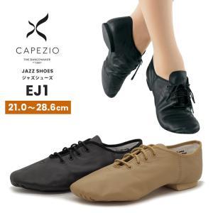 ダンスシューズ ジャズ チアダンス ガール カペジオ 安い 靴 キッズ レディース メンズ 子供 黒 EJ1 danceshoes