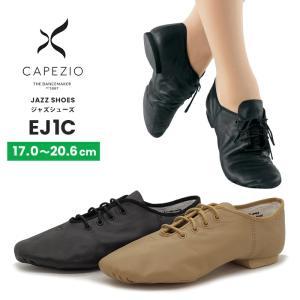 ダンスシューズ ジャズ チアダンス ガール カペジオ 安い 靴 キッズ 子供 こども 黒 ベージュ EJ1C danceshoes
