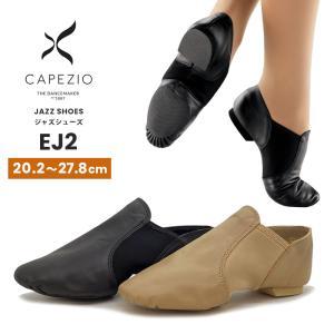 ◆ブランド:CAPEZIO カペジオ ◆商品:ジャズシューズ ◆品名:Jazz shoes ◆型番:...