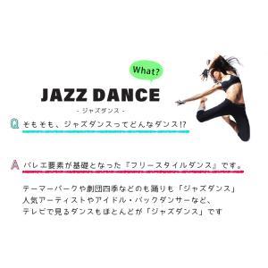 ダンスシューズ ジャズシューズ ジャズダンスシ...の詳細画像2