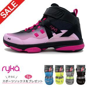 23〜24.5cm フィットネスシューズ レディース ライカ ryka ダンス スニーカー スタジオ エクササイズ F4334M-7500 アウトレットセール SALE danceshoes