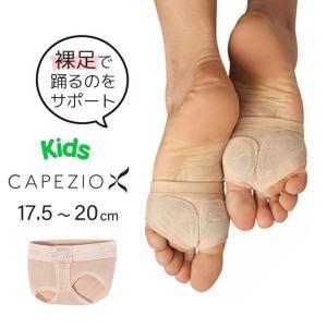 スキンシューズ ジャズ ダンス バレエ フィットネス カペジオ キッズ 子供 ヌード ベージュ H07C danceshoes