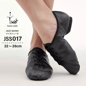 ダンスシューズ ジャズ チアダンス 靴 レディース 女性 黒 ブラック 靴 紐 シューレース TING ティン JSS017 danceshoes
