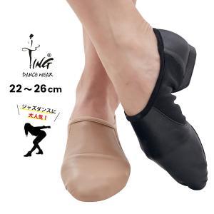 ダンスシューズ ジャズ チアダンス 靴 レディース 女性 黒 ブラック タン ベージュ キャメル 靴 サイドゴア TING ティン JSS031 danceshoes