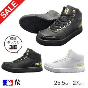 25cm 25.5cm 27cm ダンスシューズ スニーカー ヒップホップ レディース メンズ 靴 メジャーリーグ ブラック 黒 ホワイト 白 MLB-2001 アウトレットセール SALE|danceshoes