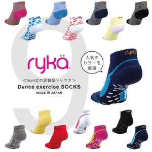 ryka ライカ 足袋型 ソックス スポーツ スニーカー 靴下 9cm丈 23-25cm ブランド カラー フィットネス ダンス レディース R-SOX9 danceshoes