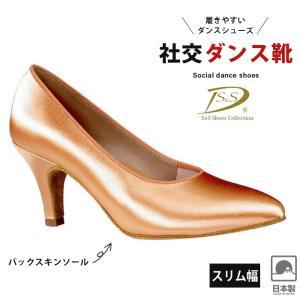 社交ダンスシューズ レディース 女性 モダン セキネ 日本製 人気 おすすめ スリム幅 SS-100S danceshoes
