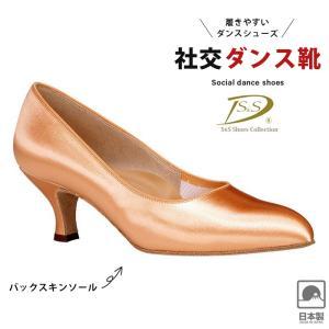 社交ダンスシューズ レディース 女性 モダン セキネ日本製 人気 おすすめ  競技仕様 SS-160|danceshoes