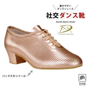 社交ダンスシューズ レディース 女性 ティーチャーズ セキネ 日本製 人気 おすすめ SS-T1010|danceshoes