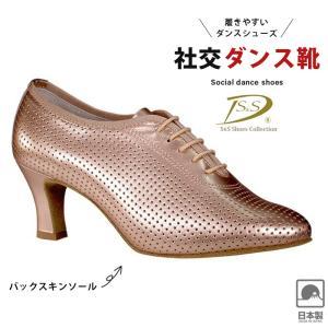 社交ダンスシューズ レディース 女性 ティーチャーズ セキネ 日本製 人気 おすすめ SS-T1050|danceshoes