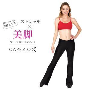 ジャズパンツ ダンス レディース 黒 ヨガ フィットネス ピラティス カペジオ TC750|danceshoes