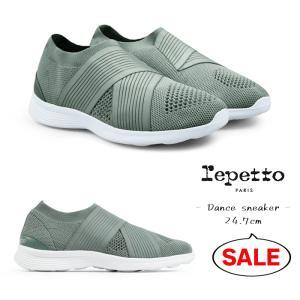 レペット repetto ダンス スニーカー シューズ 靴 黒 ブラック ピンク グリーン メッシュ レディース V072 アウトレットセール SALE 24cm 24.7cm|danceshoes