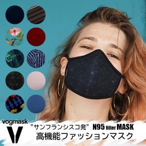 ボグマスク 洗える 高品質 黒 ピンク 韓国 立体 レディース 女性 ファッション カラー PM2.5 N95 花粉 アレルギー 人気 Vogmask danceshoes