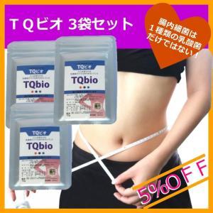 TQビオ TE-type テロメアタイプ 粉末10g(約1ヶ...