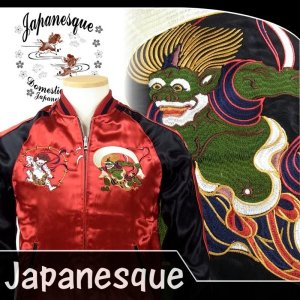 風神スカジャン 3RSJ-020 Japanesque ジャパネスク dandara