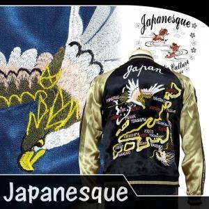 鷹と日本地図スカジャン Japanesque 3RSJ-025 dandara