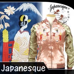 舞妓と日本地図スカジャン Japanesque 3RSJ-029 dandara